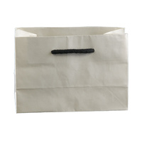 Deluxe White Kraft Paper Bags - Baby