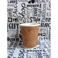 Brown Triple Wall Cup 8oz