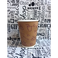 Brown Triple Wall Cup 12oz