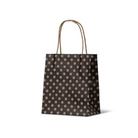Black Spot Kraft Paper Bag - Toddler, 100pcs