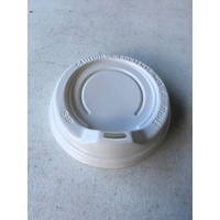 [Clearance] Sipper Lid For 6/8 oz Coffee Cups - White
