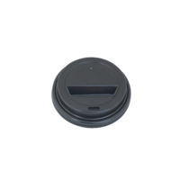 Flat Lid For 6oz/8oz Coffee Cup - Black