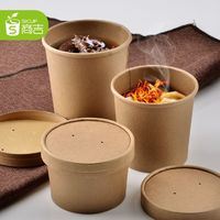 Beta Kraft Food Container and Bowl