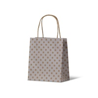 White Spot Kraft Paper Bag - Toddler, 100pcs